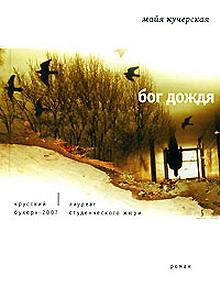 http://i.booknik.ru/red/_img/117-776.jpg