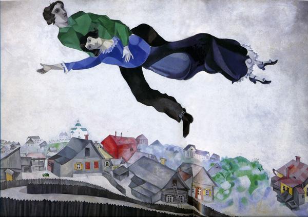 "Знаменитая картина Марка Шагала  ""Двое над Витебском ""."